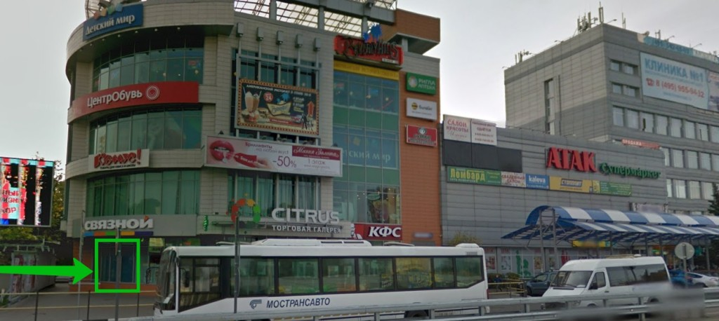 Окна в Химках - Московская улица 14